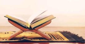 Quran, tajweed and Islamic studies Teacher