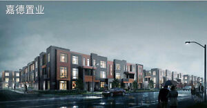 Richmond Hill Town House VVIP Sale from Mid 400K