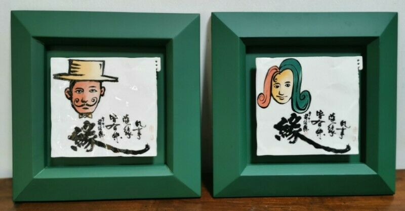2 pieces St James by Hankook Ceramic Wall Art- Man Woman