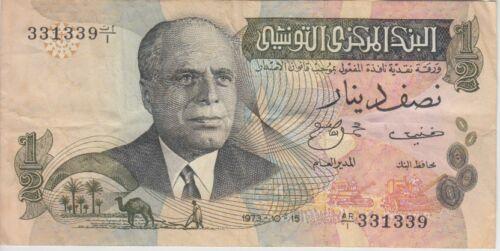 Tunisia Banknote P69r-1339 Replacement  ½  Dinars 1973, VF