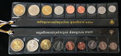 THAILAND 70 BAHT 2016 P 128 COMM 70TH REIGN AUNC ABOUT UNC