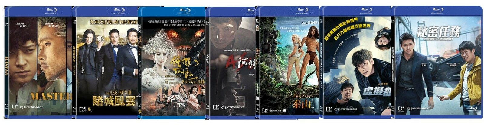 Special_ID_2016_Blu-ray