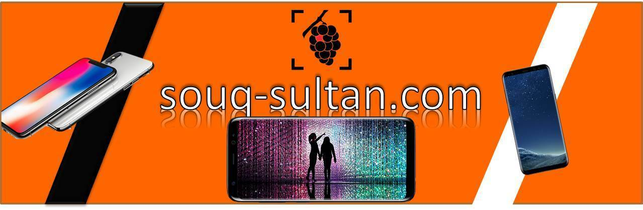 souq.sultan
