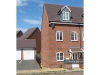 3 bedroom house in Newhome Way, Walsall, WS3 (3 bed)