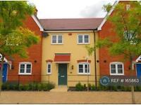 3 bedroom house in Brooklands Avenue, Bedford, MK42 (3 bed)