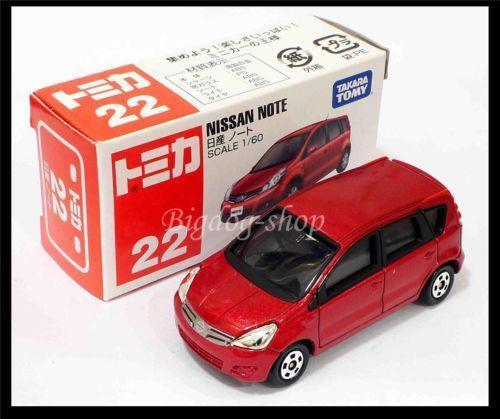 Nissan Toy Car Ebay
