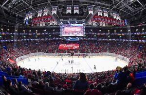 Recherche billets tickets section Desjardins Canadiens 19 janv