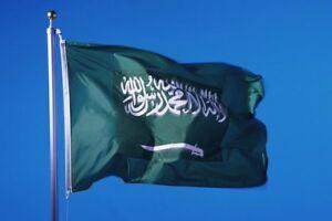 GIANT FLAG OF SAUDI ARABIA