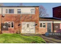 1 bedroom in Greenleys, Greenleys, Milton Keynes, MK12
