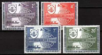 Belgisch Congo Belge Rep. Congo n° 520A/523A MNH Error Overprint c88.00Eu