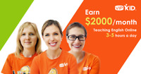 Teach ESL Online and Make $16 - $22 Hour! Must Have A Degree