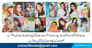 Pakistani Urdu Digests and Magazines