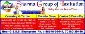 Sharma Group of Institutes Coaching & Computer classes.