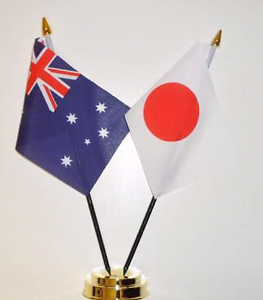English > Japanese Conversation Practice Southport Gold Coast City Preview
