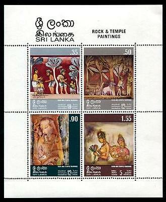 SRI LANKA Sc.# 481A Paintings Stamp S/S