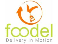 PT / FT DELIVERY DRIVERS WANTED – BEDFORD