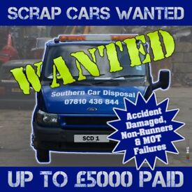 Scrap Cars & Vans Wanted - Accident Damaged, MOT Failures & Non-Runners Collected