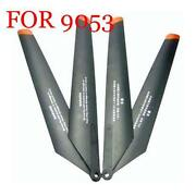 RC Helicopter Main Blades