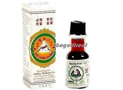 - 2x Yee Tin Tong Skin Care Oil herbs & essential oils moisturizer萬應二天堂油 0.1 fl oz