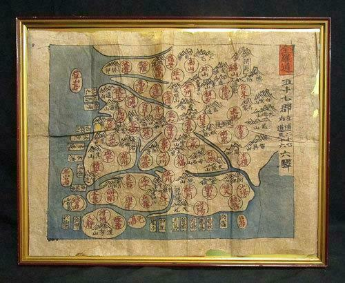 Korean Joseon Dynasty MAP Painting / W 60× 47.5[cm] Pot Plate