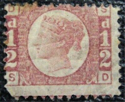 nystamps Great Britain Stamp # 58 Mint OG H $325 Plate 1   L16x1734