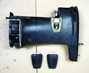 65 HP Outboard Motor