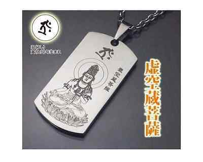 JAPAN TITANIUM/GERMANIUM/OTHER NECKLACE-PENDANT HEART SUTRA BUDDHA AMULET TIGER