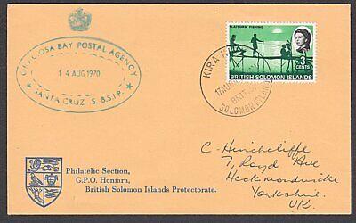SOLOMON IS 1970 cover POSTAL AGENCY cancel : GRACIOSA BAY...................R441