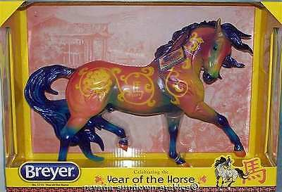 Breyer Model Horses Chinese Year of the Horse Lusitano