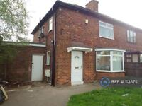 3 bedroom house in Grange Lane, Rossington, DN11 (3 bed)