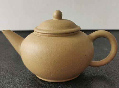 Yixing zisha 段泥 handmade Chinese teapot signed on the bottom 中囯宜興 150 cc 水平壺
