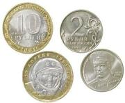 Space Coins