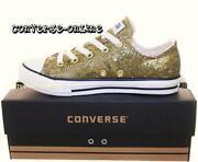 Converse All Star Glitter