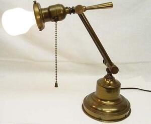 Antique Brass Student Lamp