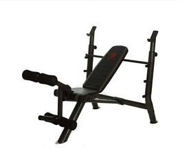 Marcy Weight Bench plus 2x10kg & 2x15kg Golds Gym weight plates and lifting bar.