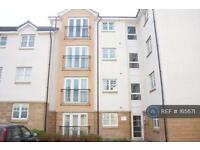 2 bedroom flat in Sun Gardens, Stockton On Tees, TS17 (2 bed)