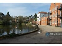 2 bedroom flat in Albany Gardens, Colchester, CO2 (2 bed) (#1214495)