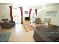 1 bedroom in Chelmsford, Chelmsford, CM1