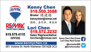 East plus West service in real estate Kitchener / Waterloo Kitchener Area image 6