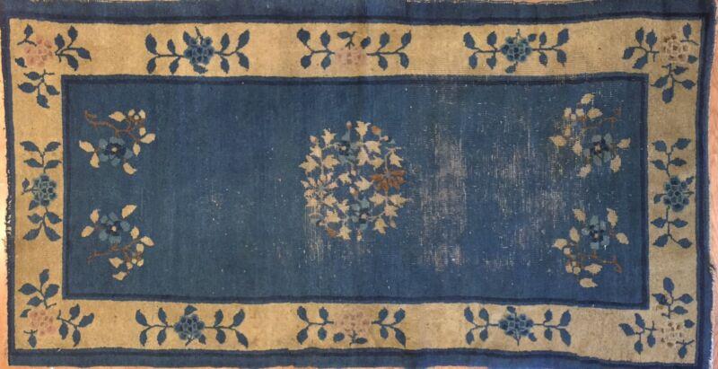 Captivating Chinese - 1920s Antique Peking Rug - Oriental Carpet - 3.2 X 5.8 Ft