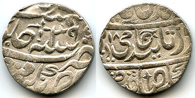 Silver rupee of the Mughal Emperor Shah Alam II (1759-1806), India