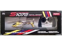 Yellow SYMA S107G, 3 Channel Infrared Remote Control Helicopter