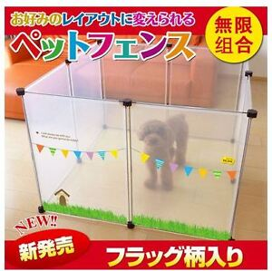"""FREE DELIVERY  Dog Rabbit Playpen Cage Crate 56"""" x 56"""" x 28"""""""