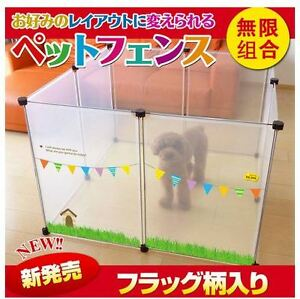 NEW Dog Play Pen Pup Rabbit GuineaPig Cage Crate Fence Freestyle