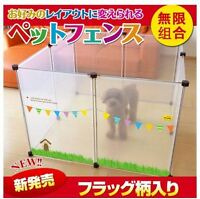 BRAND NEW Dog Crate Play Pen Lovely