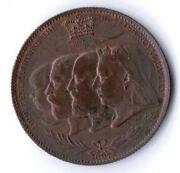 Queen Victoria Jubilee Coin