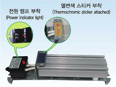 Run Electronic RHTS-50W High Efficient Space Heater 50W AC/DC 200-240V for panel