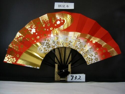 JAPANESE SENSU FAN ODORI  Cherry Blossoms 28.8cm KYOTO MADE IN JAPAN (932)