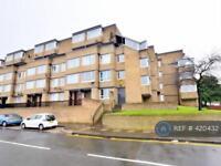 1 bedroom in Avison Court, Newcastle Upon Tyne, NE4