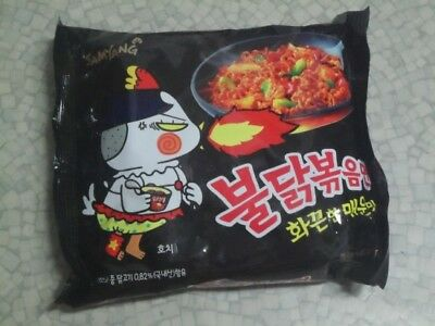 1Pack Korean BulDak Instant Noodle Very Hot Spicy Flavor Ramyun Ramen Mukbang